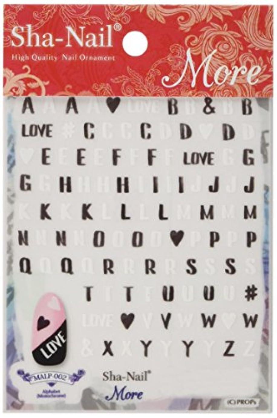 施しリハーサルユニークなアルファベット(モノクローム)
