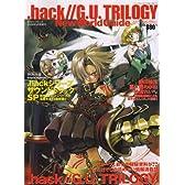 .hack G.U.TRILOGY NewWorldGuide (ドットハックジーユートリロジーニューワールドガイド) 2008年 05月号 [雑誌]