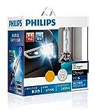 PHILIPS(フィリップス) ヘッドライト HID バルブ D2R 6700K 2100lm 85V 35W アルティノンフラッシュスター Ultinon Flash Star 純正交換用 車検対応 3年保証 85126FSJ HIDバルブ