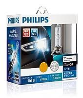 PHILIPS(フィリップス)  ヘッドライト HID バルブ D4S 6700K 2300lm 42V 35W アルティノンフラッシュスター Ultinon Flash Star 純正交換用 車検対応 3年保証 42402FSJ HIDバルブ