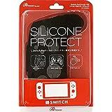Switch Proコントローラ用 シリコンプロテクト (ブラック)