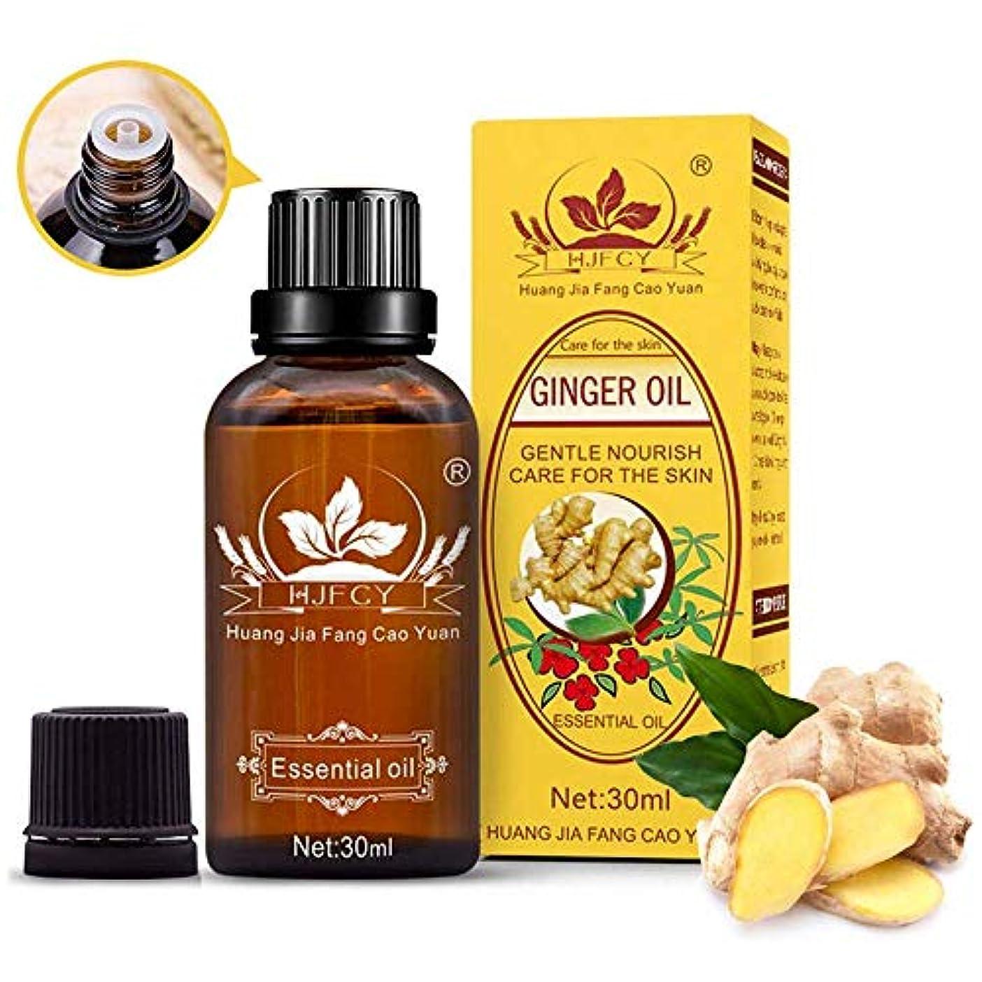 膜調整コンパニオンジンジャーエッセンシャルオイル、天然植物療法ジンジャーエッセンシャルオイルリンパ排水、スパマッサージ油、筋肉の痛みの緩和、血液の循環を促進し、穏やかに30ML