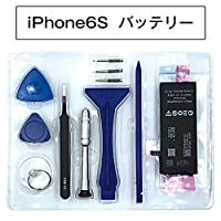6c1838818c LINXAS iPhone6s バッテリー 交換 修理 キット 大容量 PSE準拠 PL保険 工具付き (iphone 6S)