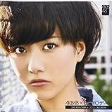 宮澤 佐江 [2012 TOKYOデートカレンダー]