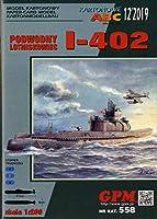 1:200 日本海軍 潜特型潜水艦 伊-402