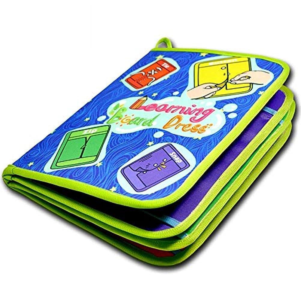 召集する販売計画収まる英語3Dの赤ん坊の布の本の早期教育の布の本の幼稚園の教授の援助 (色 : Picture color, サイズ : 19.5X23.5cm)