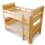 LOWYA (ロウヤ) 二段ベッド すのこ 上下段切り離し可能 下段高さ3段階調節 宮付き コンセント 間接照明 天然木パイン材 シングルベッド ナチュラル おしゃれ