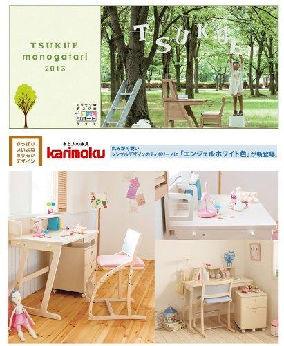 カリモク karimoku 学習机5点セット Tiporino ティポリーノ エンジェルホワイト色 2013年 (デスク・パネル・ワゴン・引出ユニット・デスクチェア) フローラルブルー[-02]