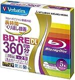 三菱化学メディア Verbatim BD-RE DL 2層式 (ハードコート仕様) くり返し録画用 50GB 1-2倍速 5mmケース 5枚パック ワイド印刷対応 ホワイトレーベル VBE260NP5V1