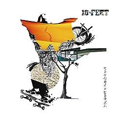10-FEET「ヒトリセカイ」の歌詞を収録したCDジャケット画像