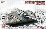 モデルコレクト 1/72 ドイツ軍 E-100C型 超重戦車 プラモデル MODUA72081