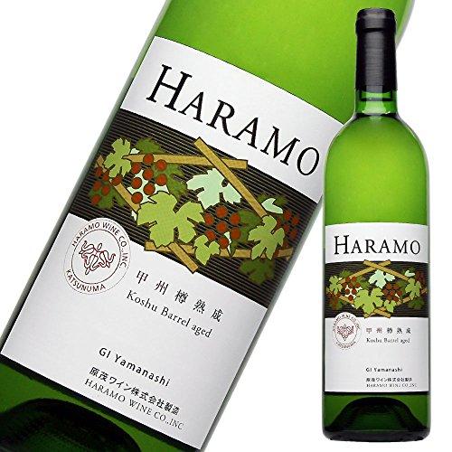 ハラモ甲州/原茂ワイン 山梨のお土産