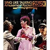Amusement Pocket 25/50(完全生産限定盤)[Blu-ray/ブルーレイ]