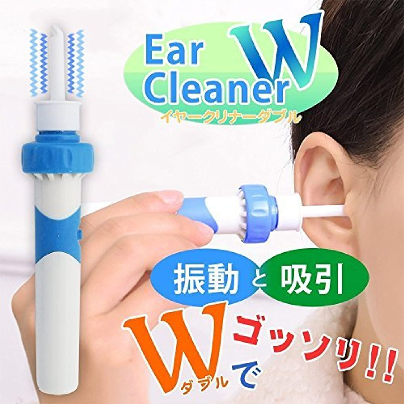 最適対称学習者CHUI FEN 耳掃除機 電動耳掃除 耳クリーナー 耳掃除 みみそうじ 耳垢 吸引 耳あか吸引