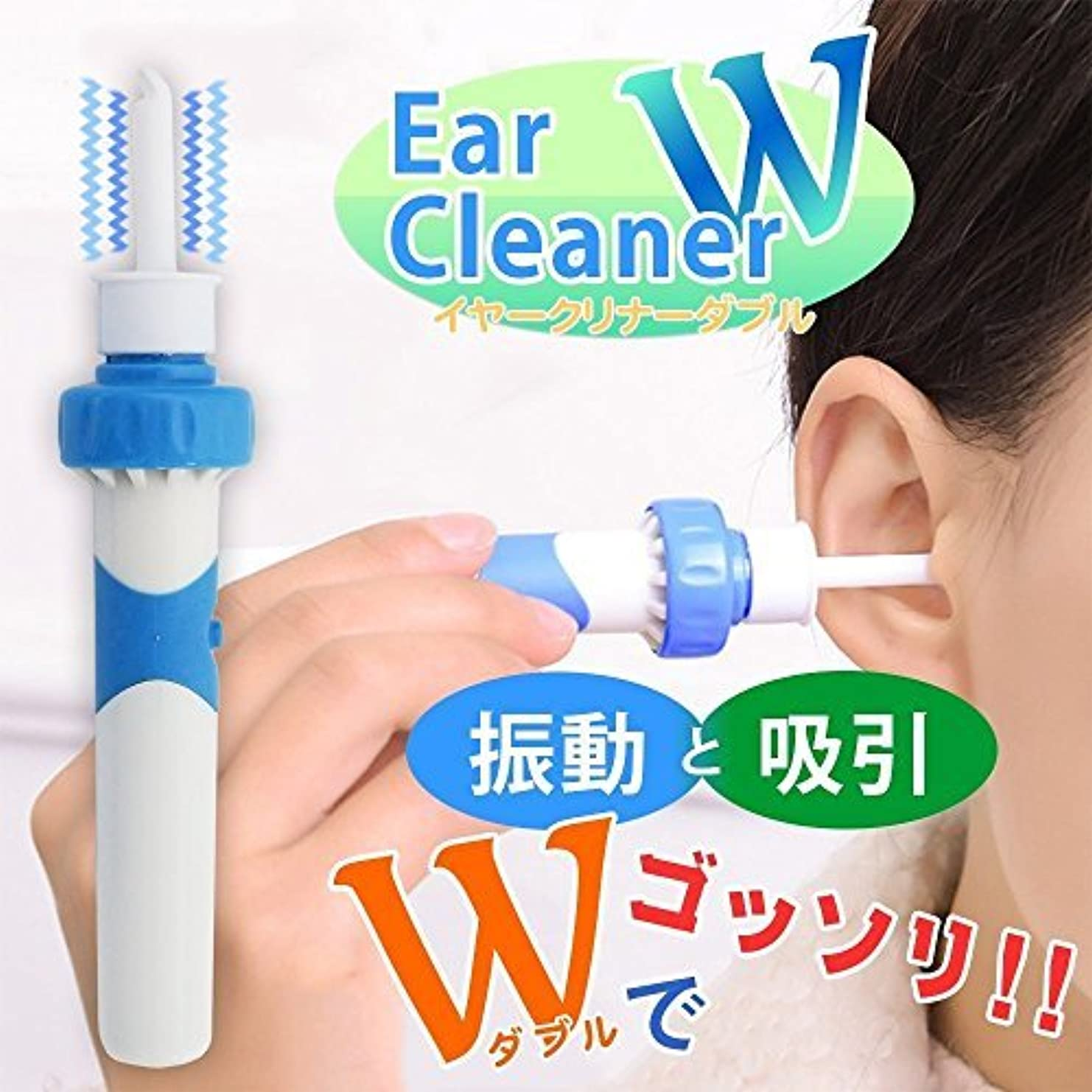 実行可能仲人バルコニーCHUI FEN 耳掃除機 電動耳掃除 耳クリーナー 耳掃除 みみそうじ 耳垢 吸引 耳あか吸引