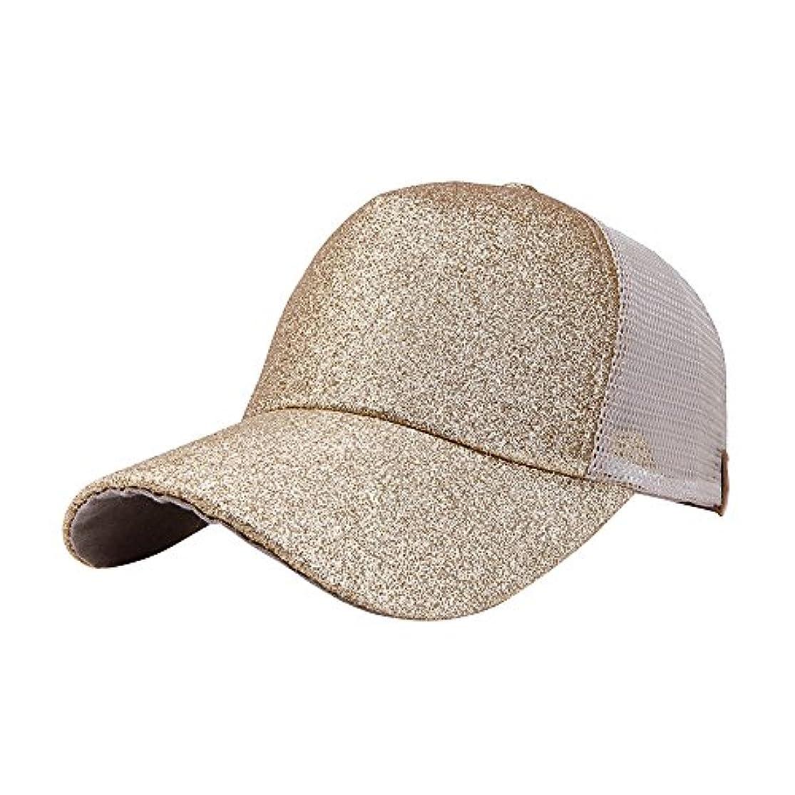 判読できない危険を冒します台風Racazing Cap スパンコール 無地 メッシュ 野球帽 通気性のある ヒップホップ 帽子 夏 登山 可調整可能 棒球帽 男女兼用 UV 帽子 軽量 屋外 Unisex Cap (ゴールド)