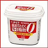 九州乳業 冷蔵 8個 みどり N-1脂肪0ヨーグルト 400g