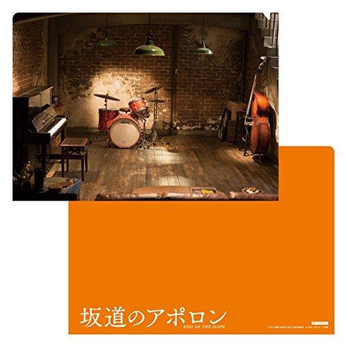 【早期購入特典あり】坂道のアポロン Blu-ray豪華版(クリアファイル付)
