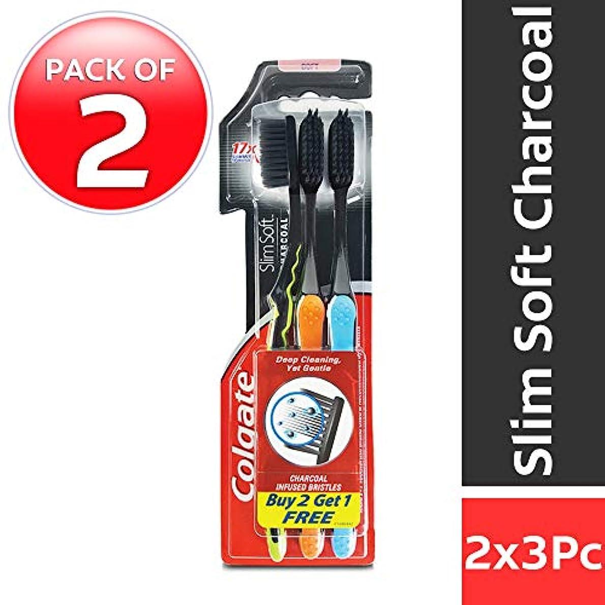 補充崖捨てるColgate Slim Soft Charcoal Toothbrush (Buy 2 Get 1) (Pack Of 2)