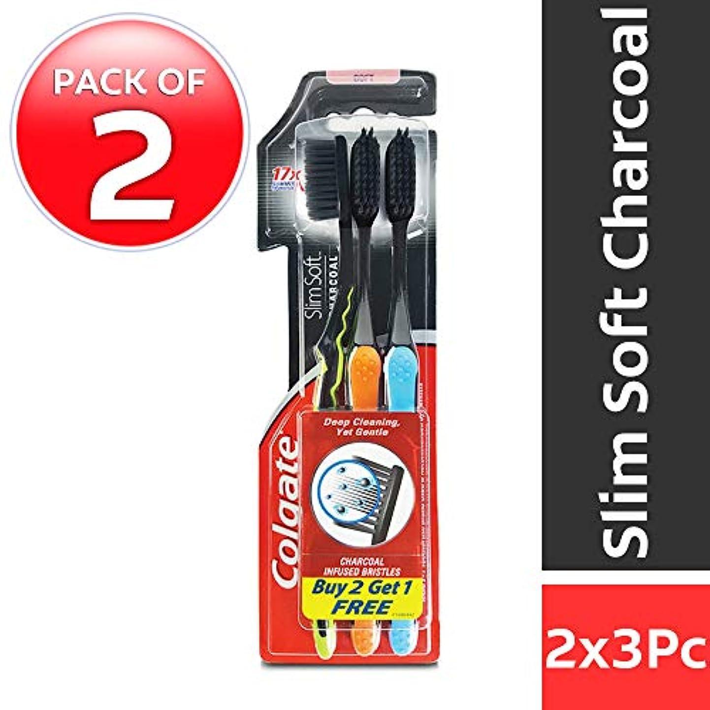 仮定、想定。推測圧縮高めるColgate Slim Soft Charcoal Toothbrush (Buy 2 Get 1) (Pack Of 2)