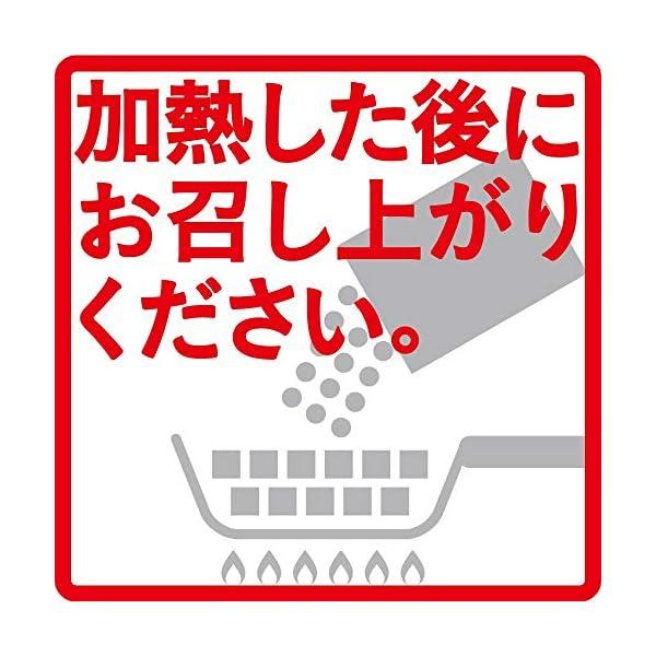 マルコメ 大豆粉 1kgの紹介画像5