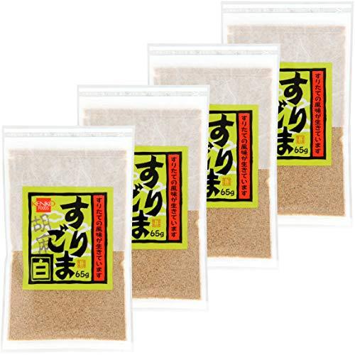 健康フーズ すりごま(白) 65g×4個