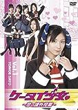 ケータイ少女 ~恋の課外授業~ VOL.1[DVD]