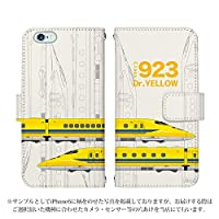 iPhone XR ケース [デザイン:13.ドクターイエロー-ivory/マグネットハンドあり] 新幹線 JR東日本 手帳型 スマホケース カバー アイフォン アイホン てんあーる ipxr
