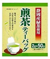 寿老園 煎茶ティーバッグ 2g×50P