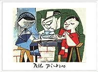 ポスター パブロ ピカソ Childrens Meal 限定2000枚 額装品 アルミ製ハイグレードフレーム(ホワイト)