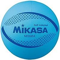 ミカサ ソフトバレー円周64㎝ 約150g 青 MSN64-BL [並行輸入品]