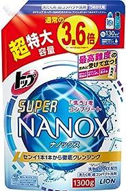 【大容量】トップ スーパーナノックス 蛍光剤無配合 洗濯洗剤 液體 詰め替え 超特大1300g