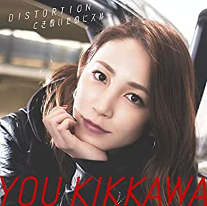 DISTORTION/ときめいたのにスルー(初回限定盤A)(DVD付)