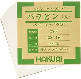 博愛社 薬包紙 パラピン 大 500枚入