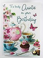 ラブリーおばさん誕生日カード伝統的で豪華なかわいい詩品質スペシャルへ