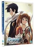 英雄伝説 空の軌跡 THE ANIMATION vol.1 [DVD]