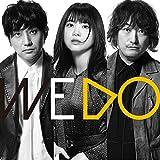 【Amazon.co.jp限定】WE DO (初回生産限定盤) (デカジャケット付)
