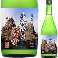 岩手北三陸久慈の地酒 福来 北限の海女 特別純米酒 720ml