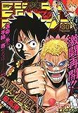 週刊少年ジャンプ2014年7月7日号No. 30