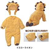 Cuteshower ハロウィン クリスマス 衣装 子供 フリース フード付 ライオン 着ぐるみ ベビー服 男の子 女の子 イエロー 90