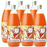 ここさち 丸ごとにんじん&りんごジュース6本セット/100%ストレートジュース -