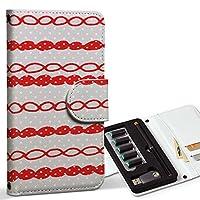 スマコレ ploom TECH プルームテック 専用 レザーケース 手帳型 タバコ ケース カバー 合皮 ケース カバー 収納 プルームケース デザイン 革 フラワー 水玉 ライン 模様 005845
