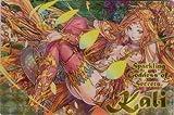 超絶パズドラ ウエハース 超1-44 シークレット超絶R【綺羅の秘女神・カーリー】(カード単品)