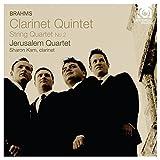 ブラームス : クラリネット五重奏 | 弦楽四重奏曲第2番 (Brahms : Clarinet Quintet, String Quartet No.2/Jerusalem Quartet, Sharon Kam) [輸入盤]