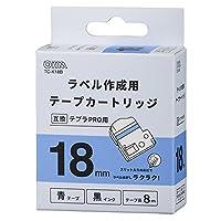 OHM テプラPRO用 互換ラベル テープカートリッジ 18mm 青テープ 黒インク TC-K18B 01-3816