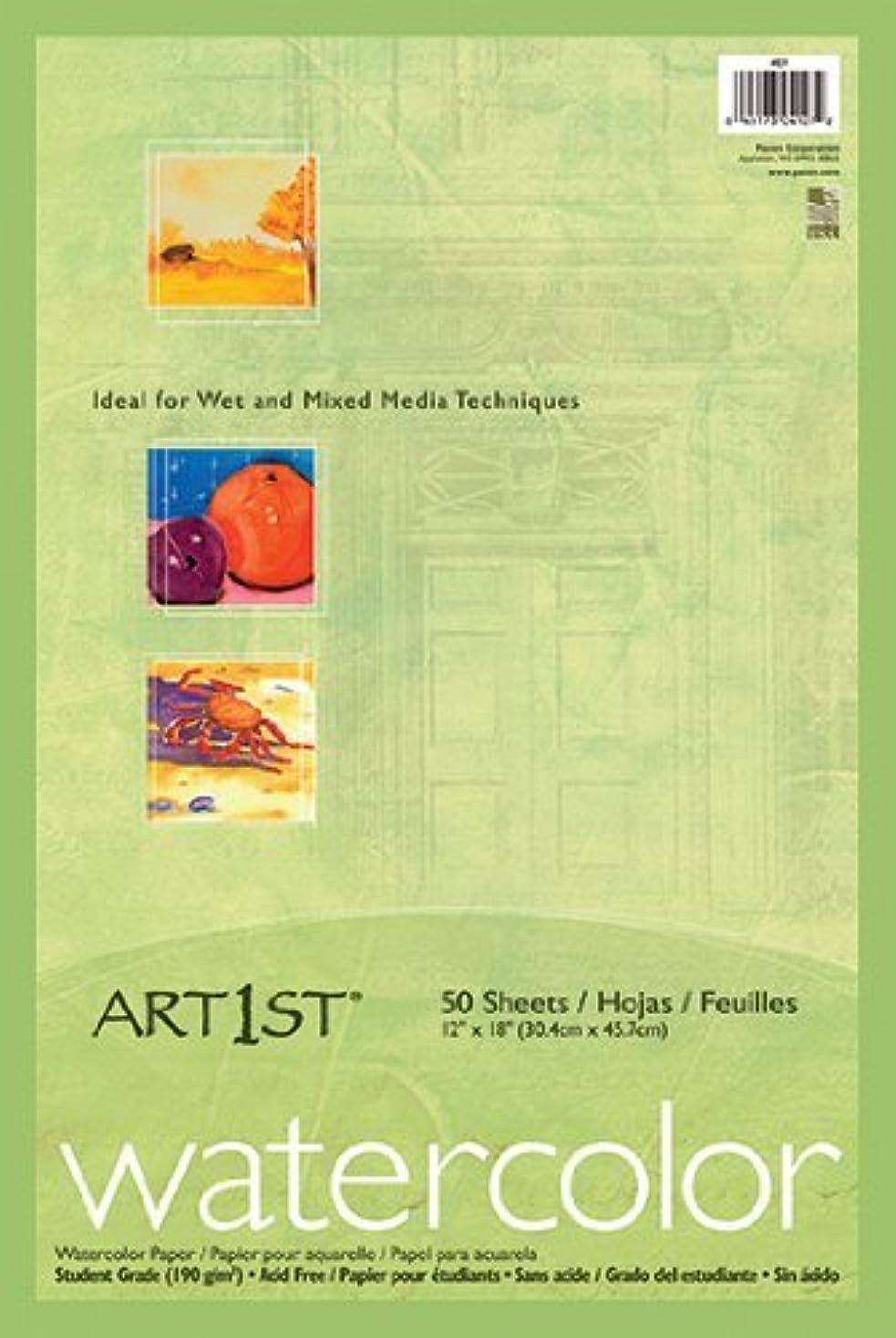 フローティングペッカディロプレゼン7パックPacon Corporation art1st水彩パッド12 x 18