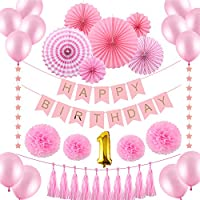 誕生日 飾り付けセット 超豪華 ピンク系 HAPPY BIRTHDAYガーランド ペーパーファン ペーパーフラワー 35点セット(両面テープ付き)