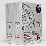 『Fate/Zero』 Blu-ray Disc Box 【完全生産限定版】 ...