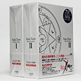 『Fate/Zero』 Blu-ray Disc Box 【完全生産限定版】 全2巻セット [マーケットプレイス Blu-rayセット]