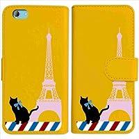 sslink FREETEL SAMURAI REI 麗 (FTJ161B) 手帳型 イエロー ケース 猫 エッフェル塔(ピンク) パリ フランス ダイアリータイプ 横開き カード収納 フリップ カバー